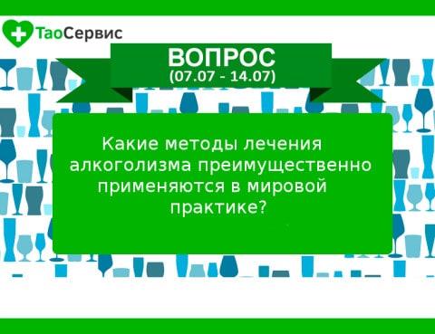 akciya07-14(07)