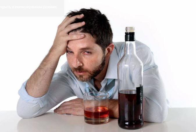 лечение алкогольной зависимости в минске без кодирования